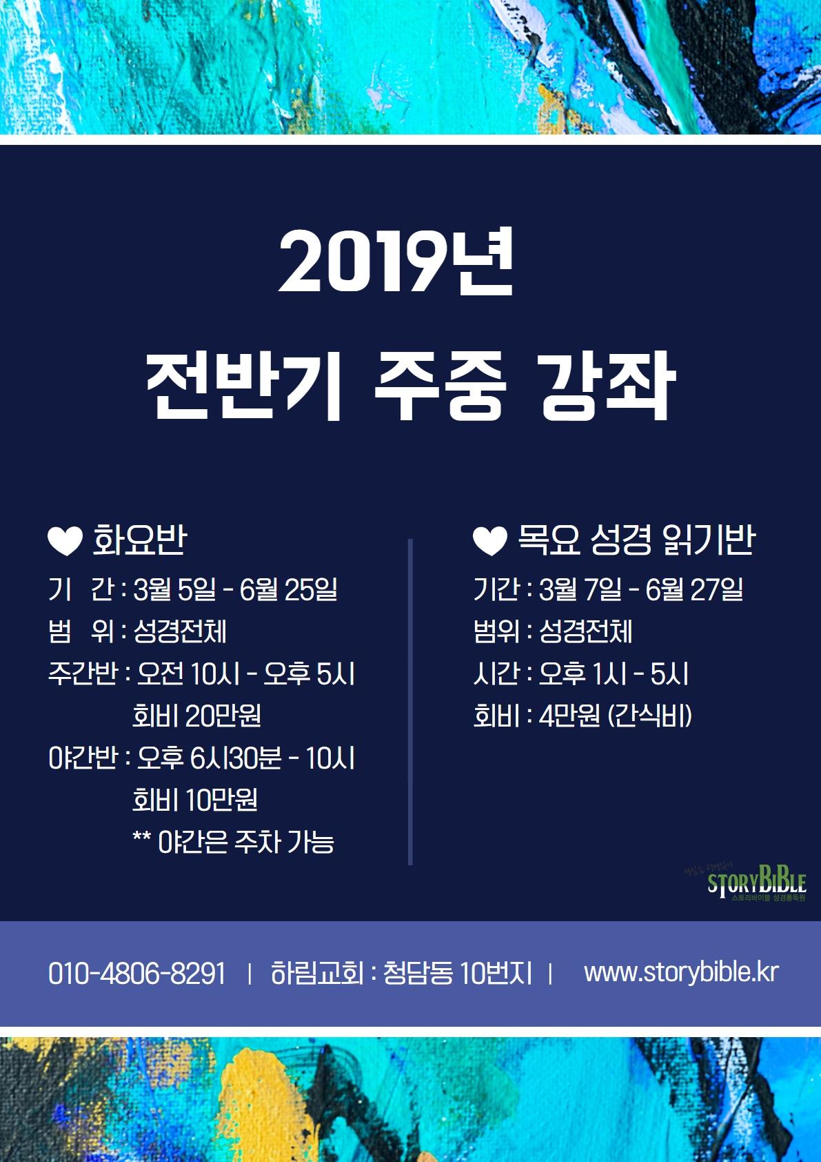 KakaoTalk_20190224_231818557.jpg